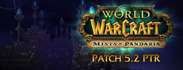 world of warcraft patch