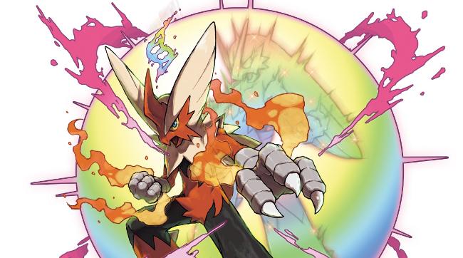 Pokemon mega evolutions