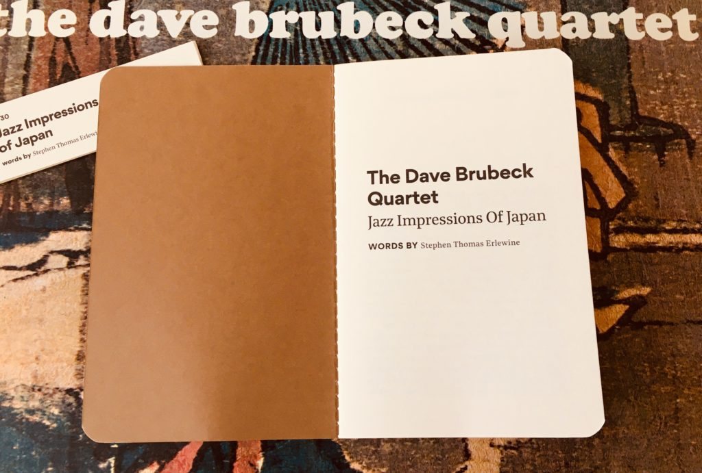 Geek Insider, GeekInsider, GeekInsider.com,, Vinyl Me, Please November Edition: The Dave Brubeck Quartet - 'Jazz Impressions of Japan', Geek Life, Culture, Entertainment, Events, Featured