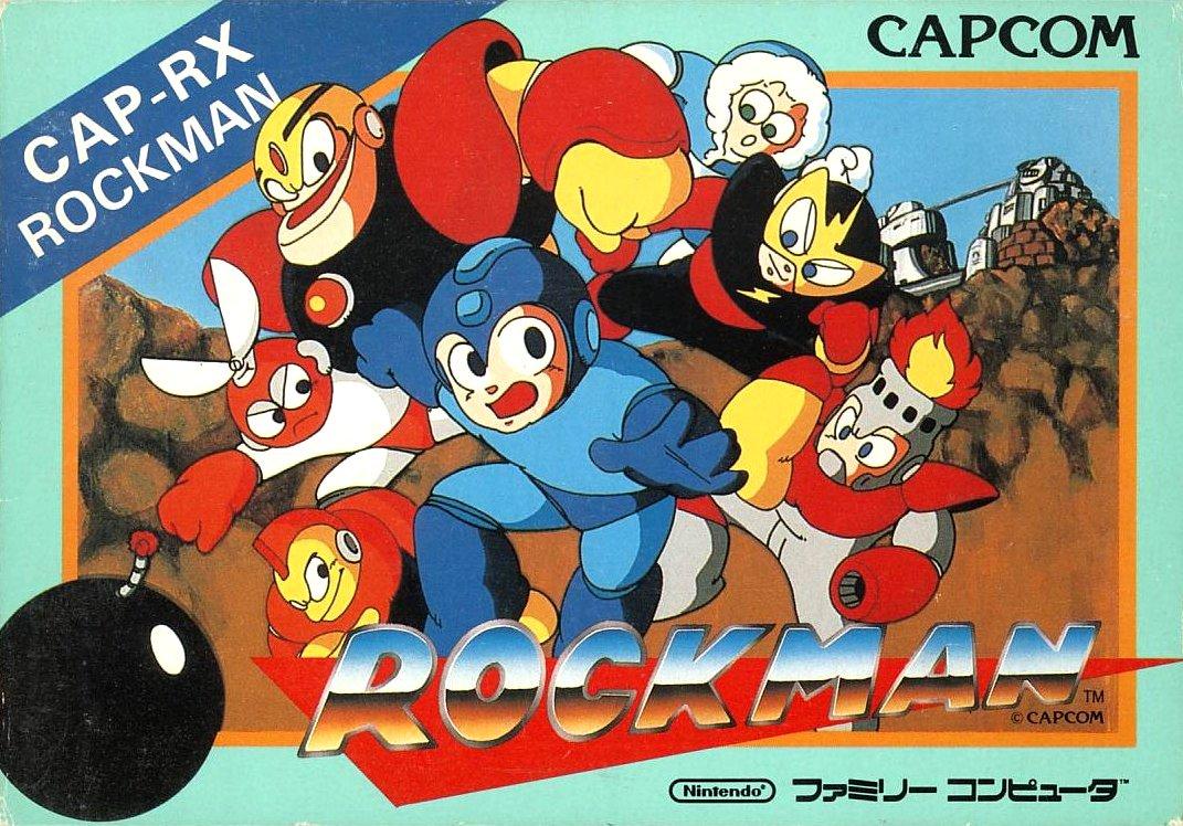 Mega man 25th anniversary