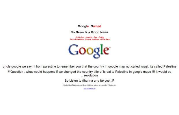Geekinsider_google_palestine