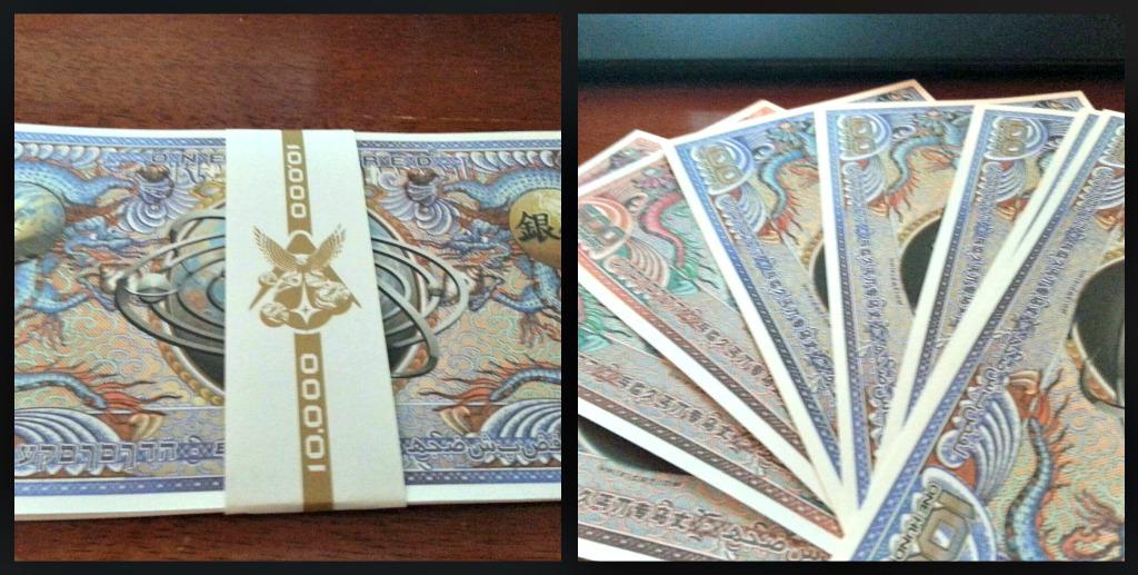 Firefly money