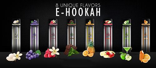 eHookah-NEwhere